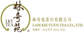Lam Kie Yuen