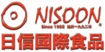 Nisoon
